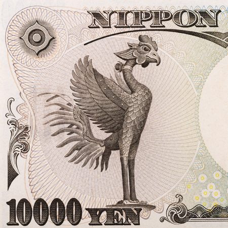 yen: Close-up Japanese 10000 yen