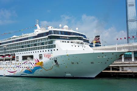 superstar: Hong Kong, China - September 6, 2015: Star Cruises Superstar Virgo docked at Ocean Terminal, Hong Kong Hongkong is a major tourist city in Asia, More than 40000000 visitors a year..