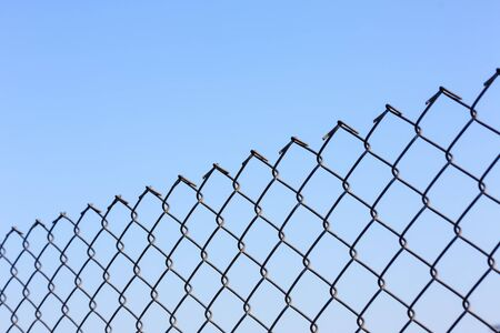 chainlink fence: chain-link fence