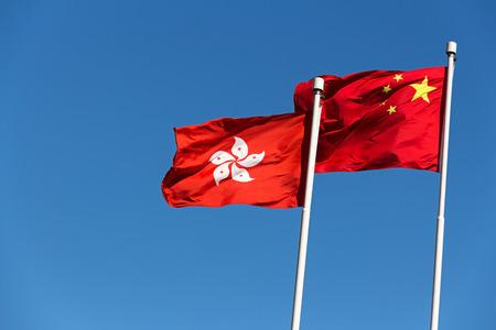Hong Kong and China Flag Imagens - 45415532