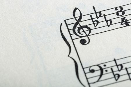 simbolos musicales: S�mbolos musicales Foto de archivo
