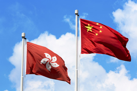 two object: Hong Kong and China Flags Stock Photo