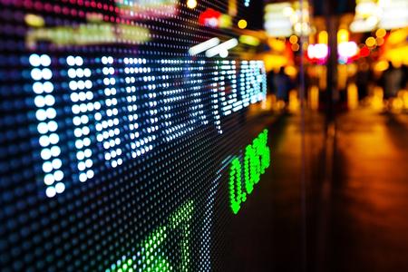 buonanotte: mercato dei display azionario di Hong Kong Archivio Fotografico