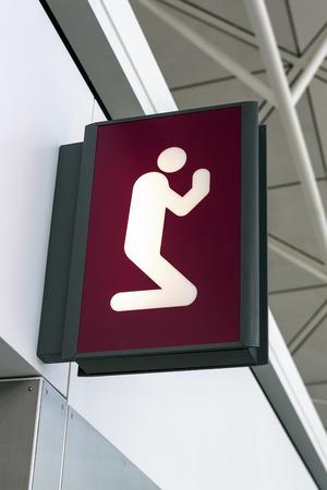 lightbox: Prayer sign lightbox in Airport
