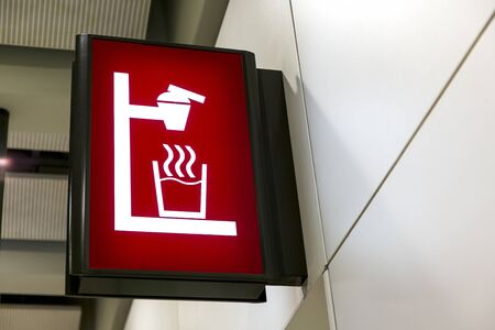 lightbox: Water dispenser sign Lightbox in the airport Stock Photo