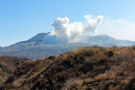 active volcano: Mount Aso is the largest active volcano in Japan