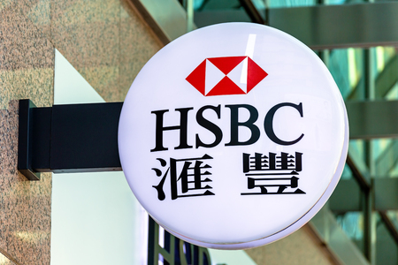 hong kong street: . Hong Kong - December 30, 2014: HSBC logo is displayed outside a branch in Kowloon, Hong Kong HSBC Holdings is a global financial services company.