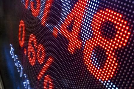 good life: Hong Kong display stock market charts