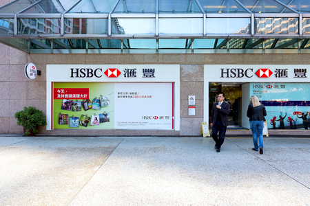 reportage: HSBC Bank in Hong Kong Editorial