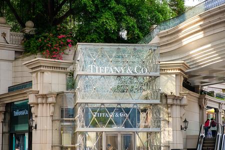 Tsim Sha Tsui, Hong Kong, China - April 09, 2019: Tiffany&Co store seen in Tsim Sha Tsui, Hong Kong.