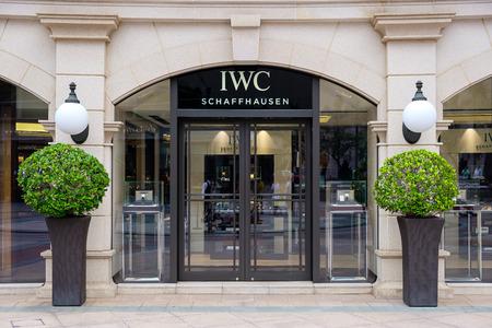 Tsim Sha Tsui, Hong Kong, China - April 09, 2019: IWC Schaffhausen store seen in Tsim Sha Tsui, Hong Kong. Publikacyjne