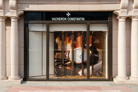 Tsim Sha Tsui, Hong Kong, China - April 09, 2019: Vacheron Constantin store seen in Tsim Sha Tsui, Hong Kong.