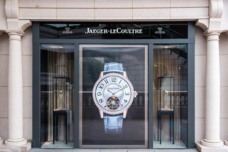 Tsim Sha Tsui, Hong Kong, China - April 09, 2019: Jaeger-LeCoultre Boutique store seen in Tsim Sha Tsui, Hong Kong.