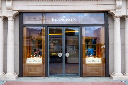 Tsim Sha Tsui, Hong Kong, China - April 09, 2019: Blancpain store seen in Tsim Sha Tsui, Hong Kong.