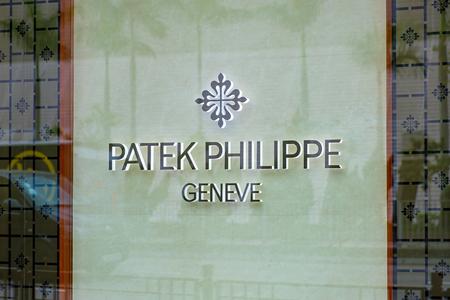 Tsim Sha Tsui, Hong Kong, China - April 09, 2019: Patek philippe geneve brand logo seen in Tsim Sha Tsui, Hong Kong.