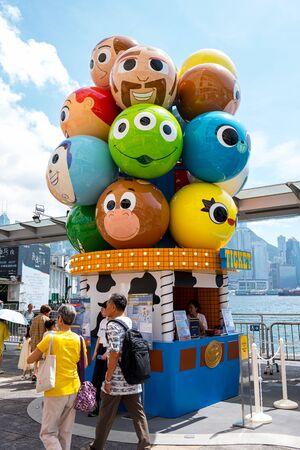 Hong Kong -July 26, 2019: Disney and Pixar's