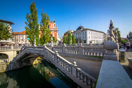 Romantic Ljubljana city center Editorial