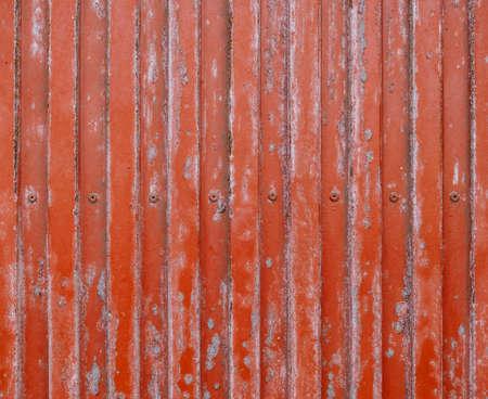 Metal wall texture Banque d'images - 133340830