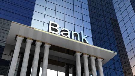 銀行の建物は、3 D 画像