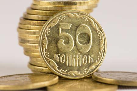 arms trade: Small money.Ukrainian money. Hryvnia. Fifty kopecks. Stock Photo