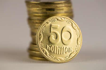 Small money.Ukrainian money. Hryvnia. Fifty kopecks. Stock Photo