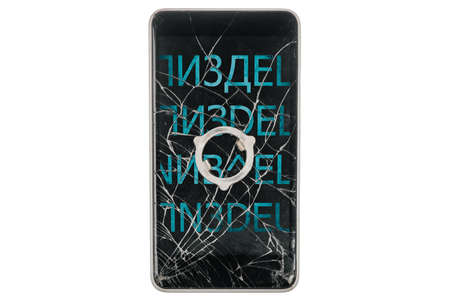 Modern broken phone with abusive cyan inscription in russian FUCKED UP on screen on white background. Inscription is cut off at edges. Piece of iron on display. Isolated.