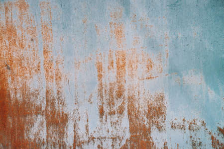 Rust on metallic surface  Iron texture  Partly rusty background