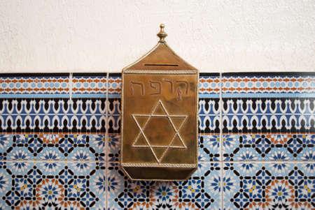 kabbalah: Marrakech Synagogue