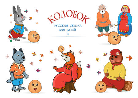Russian folk tale Kolobok . A set of illustrations for children. To design a book about the character from the test, for children s reading, preschool education. Isolated on white background. Vector.