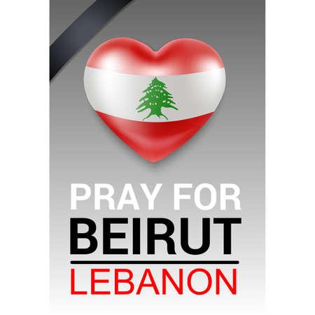 Pray for Beirut banner on grey