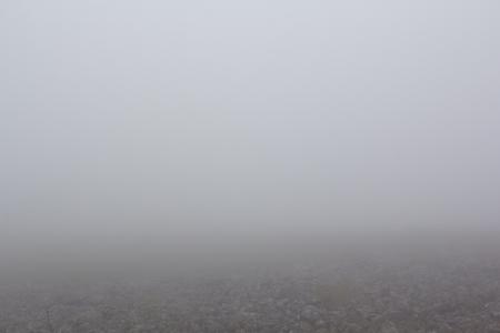 gloom: Fog. The mist over the rocks. Fog over the mountains. Haze.