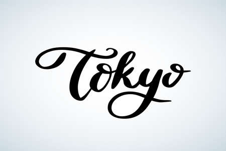 Tokyo, Japan. Capital city typography lettering design. Hand drawn brush calligraphy, text for greeting card, t-shirt, post card, poster. Vector. Ilustração