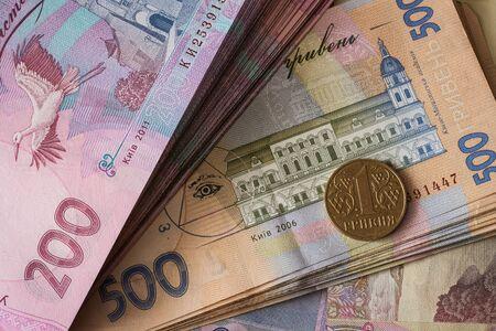 hryvna: Ukrainian hryvnia money