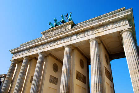Brandenburg Gate, Berlin Stock Photo - 14357879