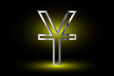 yuan: Yuan icon , currency symbol,  vector illustration ,