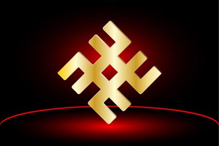 germanic: symbol -svarog, Slavic  vector illustration, Mysterious ancient  symbol,