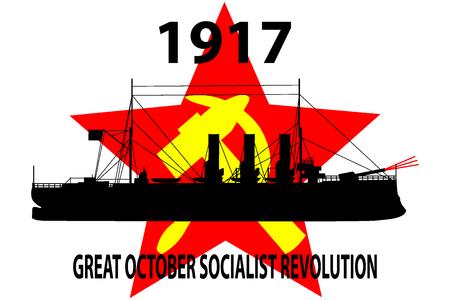 Russian Revolution, shot of the insurgent cruiser Aurora. Russian revolution began, Great October Socialist Revolution, (October 25, in the Julian calendar, on November 7, according to the Gregorian calendar in 1917).