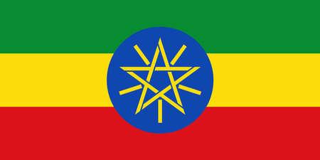 National flag Federal Democratic Republic of Ethiopia - vector,