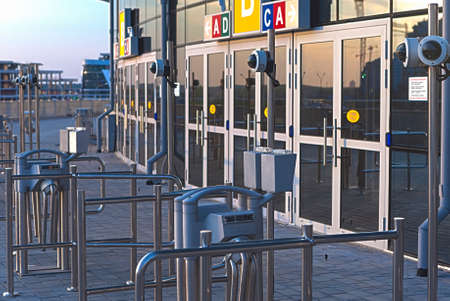 Security Check-Point in Front of One of The Entrances of Minsk-Arena Ice-Hockey Championship-2014 Dome Venue in Minsk, Republic of Belarus  HDR Image  Horizontal Composition Stock Photo - 28144599