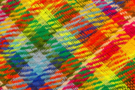 Fragment of Unique Linen Belarussian National Belt Made of Plenty of Colorful Threads with Decoration an Ornament.Horizontal Image Composition