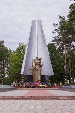 Braslav, Belarus-July, 16, 2017: Great Patriotic War Unknown Warrior Memorial Located in Braslav City as a Silent Remindre of Fascism in July 16, 2017 in Braslav, Republic of Belarus.