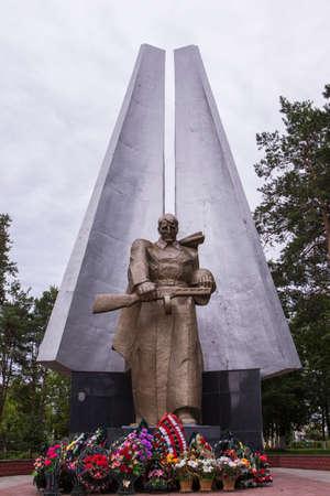 Braslav, Belarus-July, 16, 2017: Great Patriotic War Unknown Warrior Memorial Located in Braslav City as a Silent Remindre of Fascism in July 16, 2017 in Braslav, Belarus Editorial