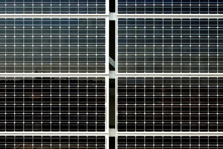 Photovoltaic cells in a solar panel Stock Photo - 5481019