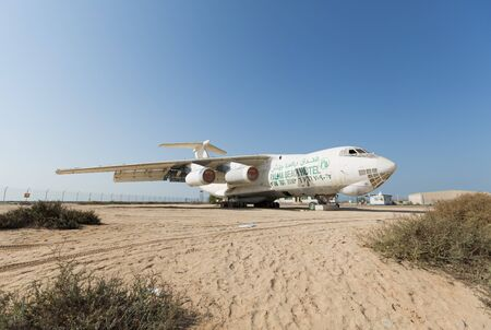 abandoned cargo plane left in the desert in Umm Al Quwains Editorial