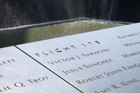 9 11: 9 11 South Tower Memorial at ground zero in down town New York