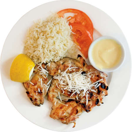 Grilled Chicken with rice and tomatos photo