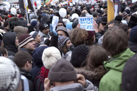 Russia, Moscow - DECEMBER 24:  120 thousands of protesters take to in Academician Sakharov Prospect  to protest Putin, calling for fair. The biggest protest in Russia for the last 20 years.