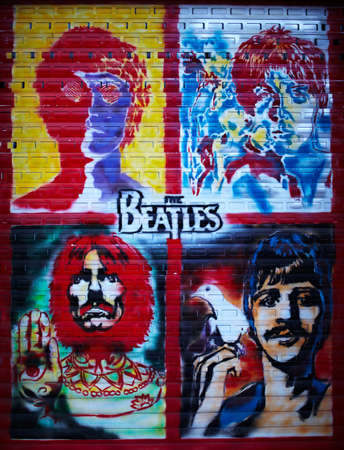 The Beatles graffiti wall in Moscow, Stroitelei street