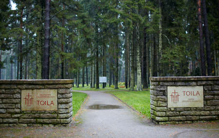 nazism: The entrance to the cemetery of German soldiers in Toila, Estonia  Wide shot