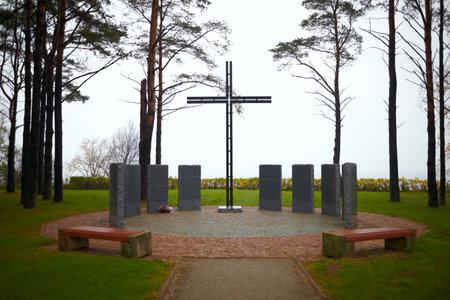 memorial cross: Memorial croce al cimitero di soldati tedeschi in Toila, Estonia